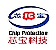 武汉芯宝科技有限公司 最新采购和商业信息