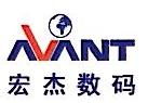 上海宏杰数码科技有限公司 最新采购和商业信息
