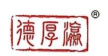 北京金定陵果脯厂 最新采购和商业信息