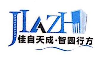 廊坊佳智企业管理服务有限公司 最新采购和商业信息