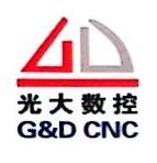 黑龙江光大数控机床有限责任公司