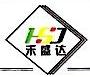 厦门禾盛达工贸有限公司 最新采购和商业信息