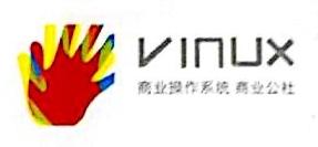 重庆九樱电子商务有限公司 最新采购和商业信息
