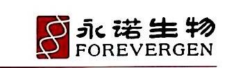 广州永诺净化设备安装工程有限公司 最新采购和商业信息