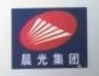 温州晨光集团佳多包装有限公司