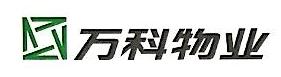 北京万科物业服务有限公司青岛分公司 最新采购和商业信息
