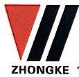 绍兴县中科针纺有限公司 最新采购和商业信息