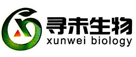 北京寻未科技有限公司 最新采购和商业信息