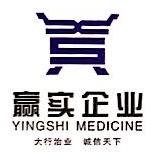 贵州赢实健康科技发展有限公司