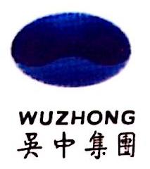 苏州市吴中典当有限责任公司吴江分公司 最新采购和商业信息
