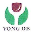 深圳市雍德酒业有限公司 最新采购和商业信息