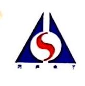 佛山海声电子有限公司 最新采购和商业信息