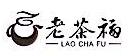 厦门老茶壶商贸有限责任公司 最新采购和商业信息