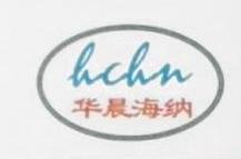 深圳华晨海纳硅橡胶制品有限公司 最新采购和商业信息