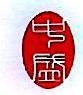 安徽中盛罐业股份有限公司 最新采购和商业信息