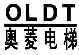 广东奥菱电梯有限公司 最新采购和商业信息