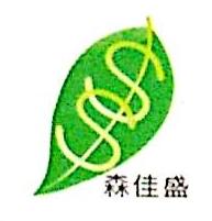 南宁市兰公子纸业有限公司 最新采购和商业信息