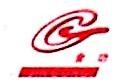 郑州金泰磨料磨具有限公司 最新采购和商业信息