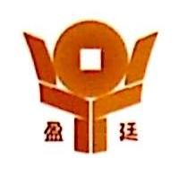 珠海市盈廷商务有限公司