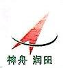 武功县神舟化肥有限公司 最新采购和商业信息