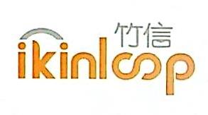 深圳竹信科技有限公司 最新采购和商业信息