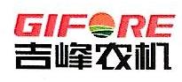 吉峰农机连锁股份有限公司 最新采购和商业信息