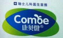 广州康贝健化妆品有限公司 最新采购和商业信息