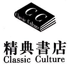 重庆精典文化传播有限公司 最新采购和商业信息