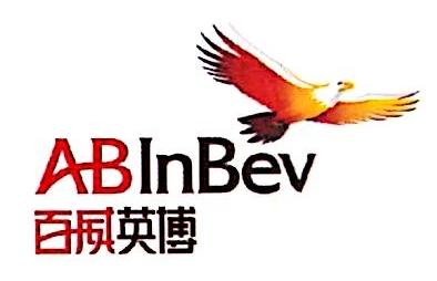 郑州英鑫酒业有限公司 最新采购和商业信息