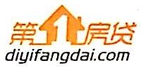 深圳壹房壹贷信息技术服务有限公司 最新采购和商业信息