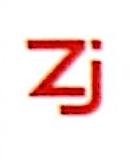 中山市志劲塑胶五金制品有限公司 最新采购和商业信息