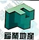 广州福业房地产代理有限公司 最新采购和商业信息