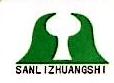 陕西三立装饰工程有限公司 最新采购和商业信息
