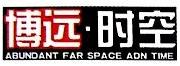 北京博远时空广告有限公司 最新采购和商业信息