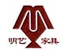东莞市明艺家具有限公司 最新采购和商业信息