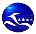 沧州市正源化工销售有限公司 最新采购和商业信息