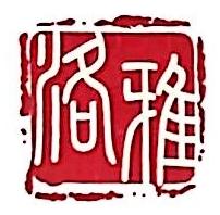 北京洛雅广告有限公司 最新采购和商业信息