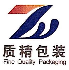 合肥质精包装科技有限公司 最新采购和商业信息