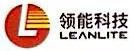广州市领能光电科技有限公司