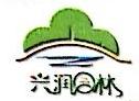 山东兴润园林建设有限公司 最新采购和商业信息