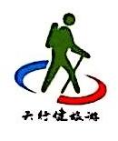 南昌天行健旅行社有限公司 最新采购和商业信息