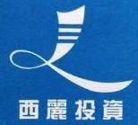 深圳市西丽投资发展有限公司 最新采购和商业信息