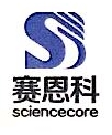 深圳前海赛恩科三维科技有限公司 最新采购和商业信息