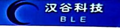 北京汉谷广电科技有限公司 最新采购和商业信息