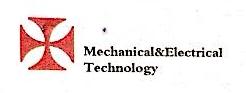 南京旭昇电子设备有限公司 最新采购和商业信息