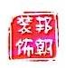 苏州邦朝装饰工程有限公司 最新采购和商业信息