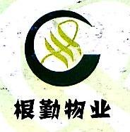 苏州根勤物业管理有限公司 最新采购和商业信息