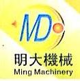 东莞市明大机械有限公司 最新采购和商业信息