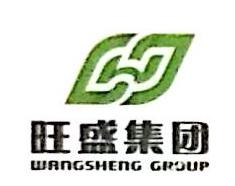 山东旺盛建设集团有限公司 最新采购和商业信息
