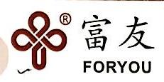 福州三叶家居有限公司 最新采购和商业信息